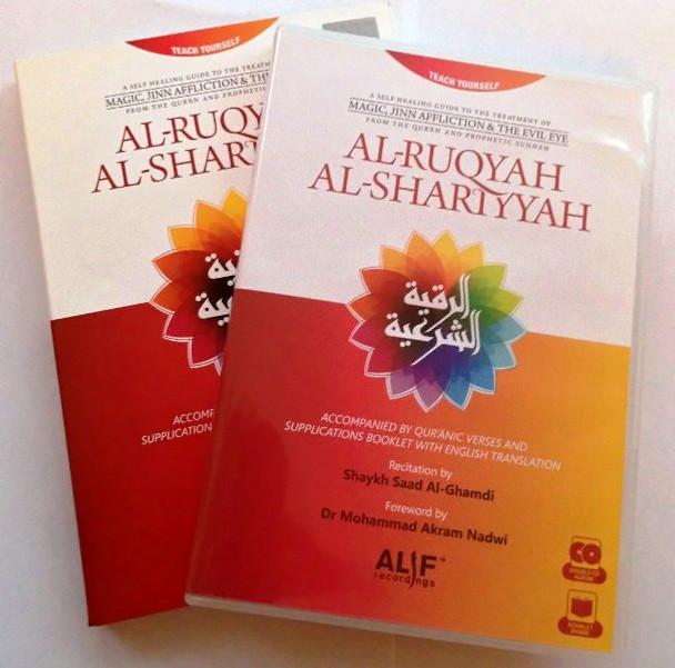 Al-Ruqyah Al-Shariyyah (2CDs + 64 page booklet) by Saad Al-ghamdi