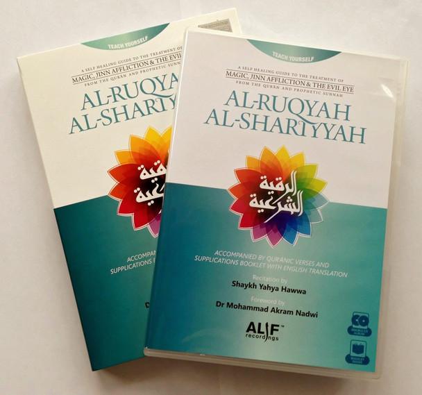 Al-Ruqyah Al-Shariyyah (2CDs + 64 page booklet) by Yahya Hawwa