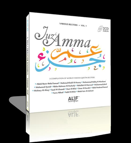 Juz Amma - Mixed Reciters Vol.1