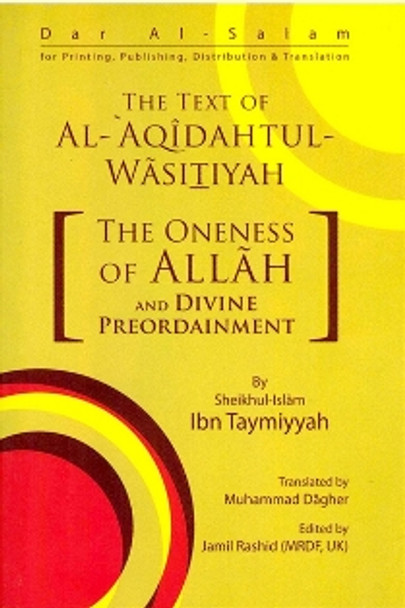 The Text of Al-Aqidahtul Wasitiyah ( Oneness of Allah and Divine Preordainment)