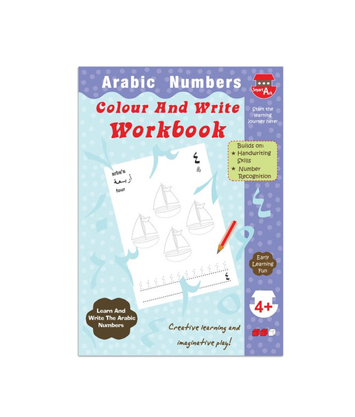 Arabic Numbers Workbook