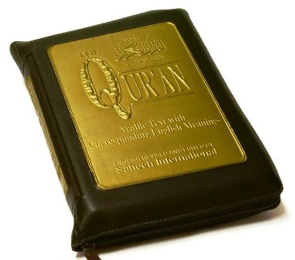 Saheeh International Quran Arabic Text With English Zip Pocket