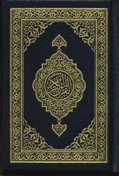 Mushaf Madinah (white paper) Pocket Size