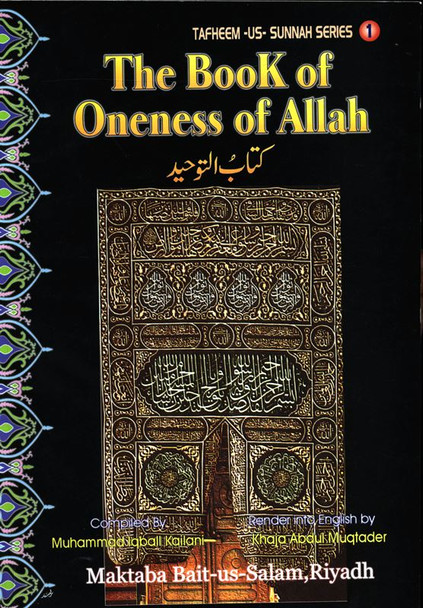The Book of Oneness of Allah