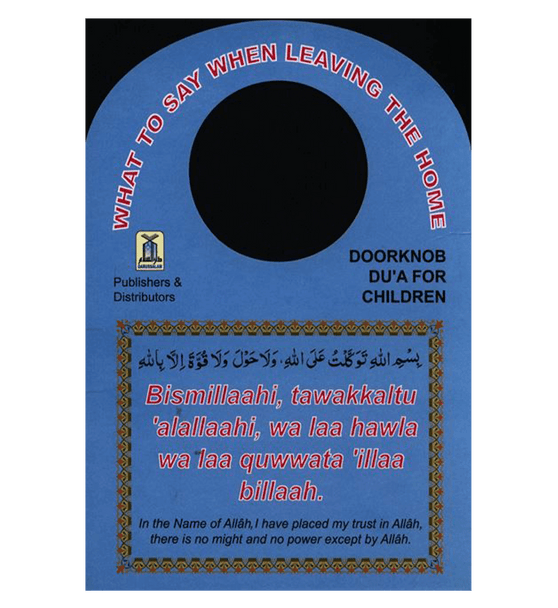 Door Knob Duas for children(Du'a for leaving and entering the house)