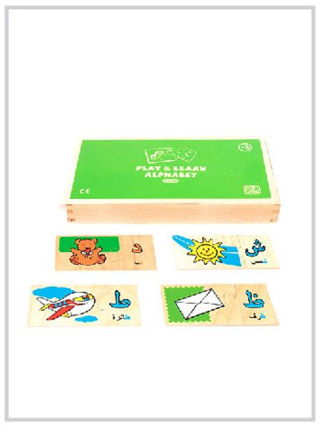 Play & Learn Alphabet
