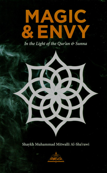 Magic and Envy: In the Light of Quran and Sunnah