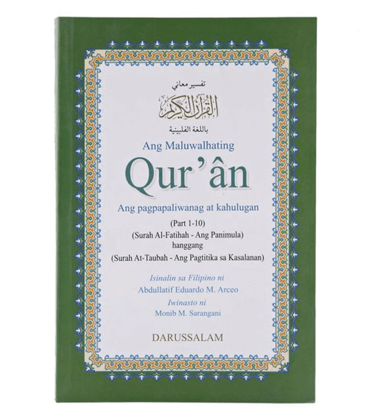 Al Quran Al Karim in Philipinion Language Chapter 1 to 10