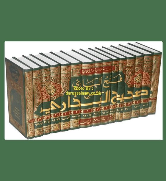 Sahih Al-Bukhari (15 Vol Set)