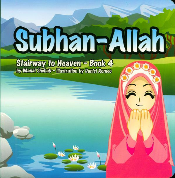 Subhan-Allah - Book 4 (Stairway to Heaven)