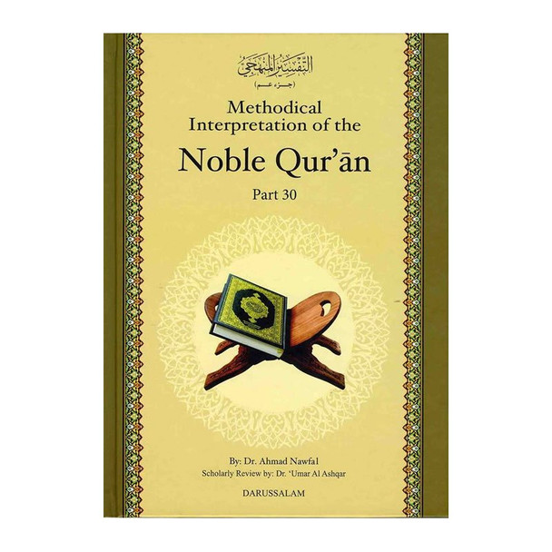 Methodical Interpretation Of The Noble Quran (Part-30)