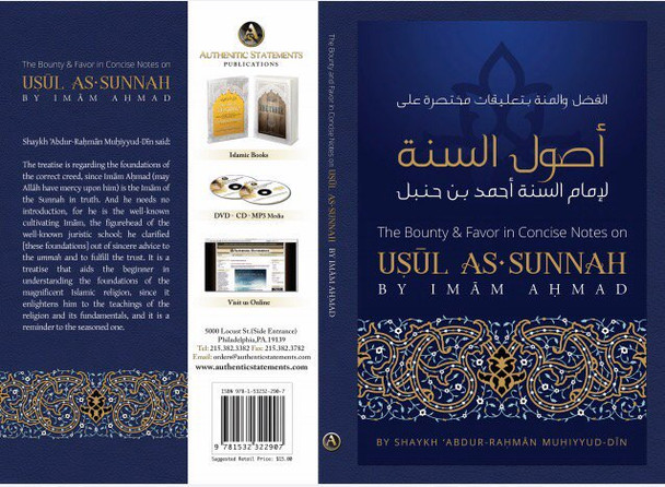 The Bounty and Favor in Concise Notes on Usool as-Sunnah