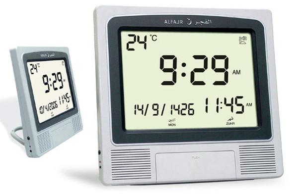 Al Fajr Clock Cw-05