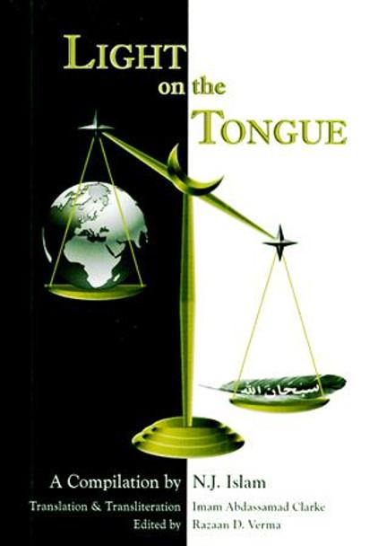 Light on the Tongue (Pocket Size)