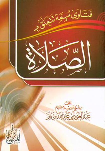 Assalaat (Prayer)