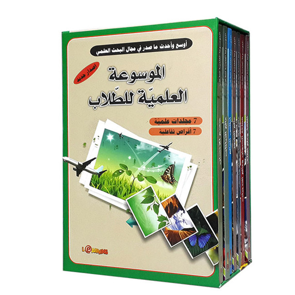 The Scientific Encyclopedia For Students