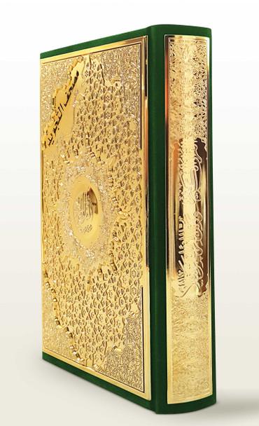 Tajweed Quran Velvet & Golden/ Panel