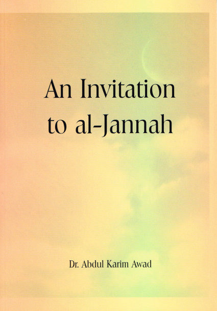 An Invitation to Al Jannah
