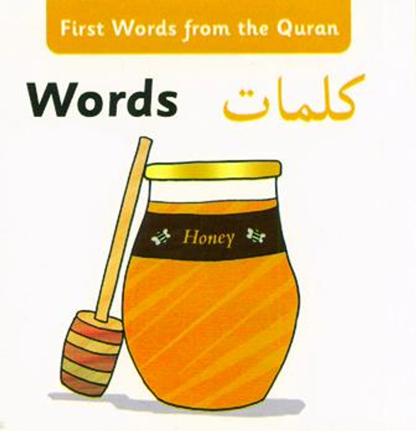 Words: First Words from the Quran