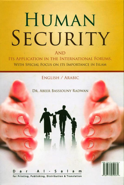 Human Security And It's Application in the International Forum
