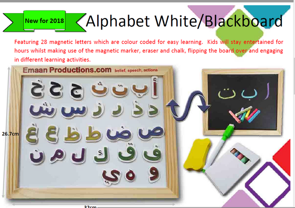 Alphabet White/Blackboard
