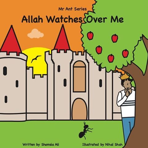 Allah Watches Over Me
