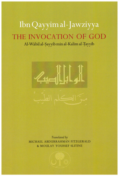 Ibn Qayyim Al-Jawziyya On The Invocation Of God