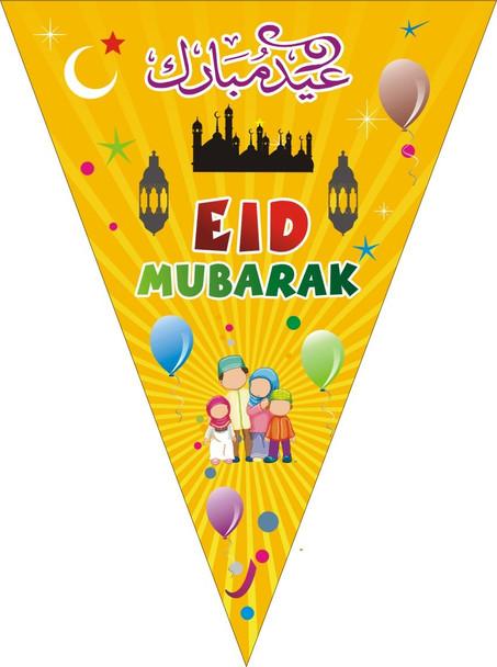 Eid Mubarak Flags Yellow