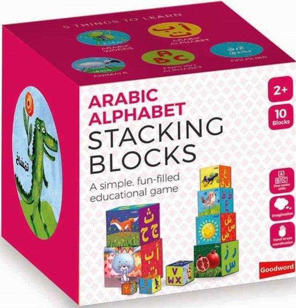 Arabic Alphabet Stacking Blocks