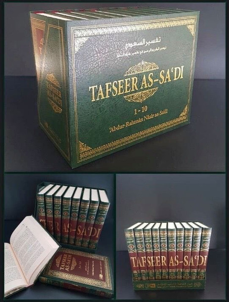 Tafseer As-Sa'di 10 Volumes - Full Tafsir As Sadi
