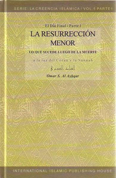 Spanish: La Resurreccion Menor (Vol 5)