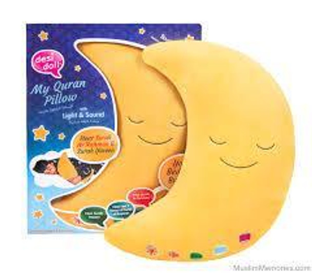 My Quran Pillow Moon  with Light & Sound