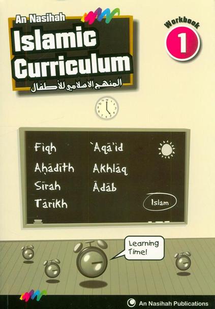 Islamic Curriculum Workbook 1