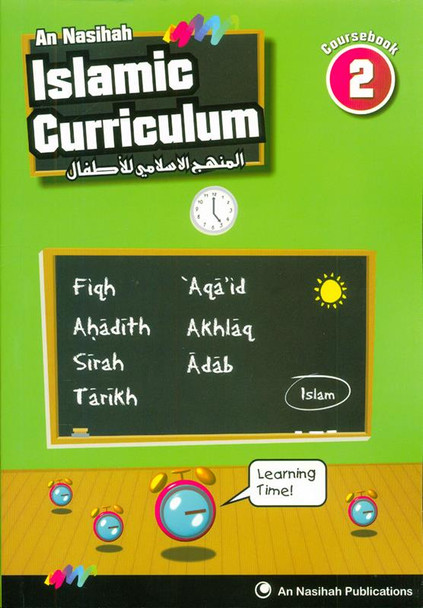 Islamic Curriculum Coursebook 2