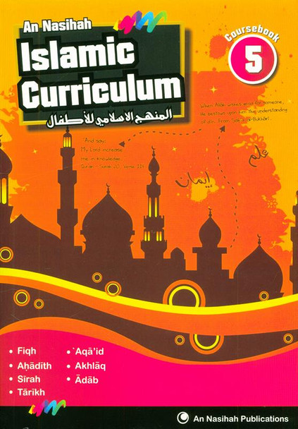 Islamic Curriculum Coursebook 5