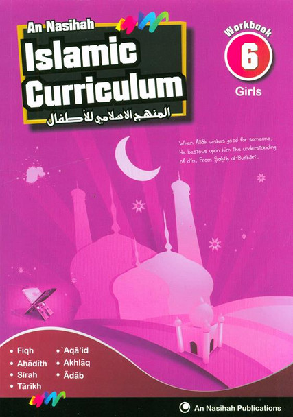 Islamic Curriculum Workbook 6 (Girls)