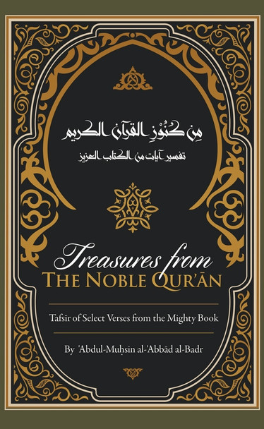 Treasures From The Noble Quran