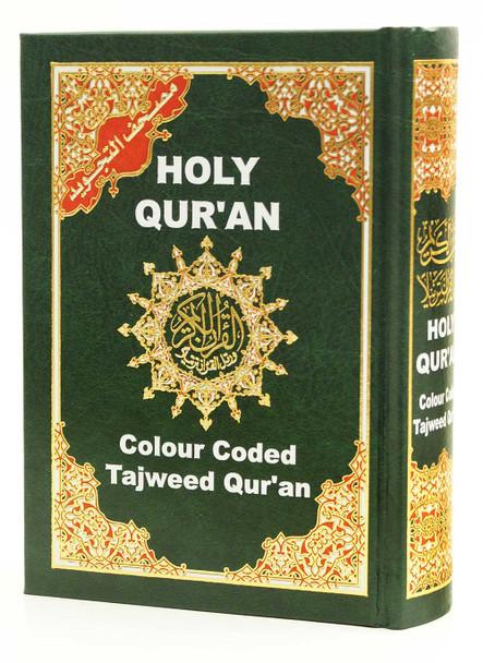 Colour Coded Tajweed Quran in Urdu-Persian-Hindi Script (13 Lines)
