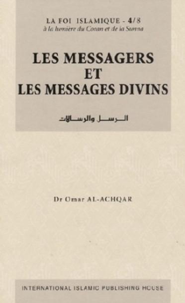 Les Messagers et les Messages divins (La Foi Islamique -4/8) (French)