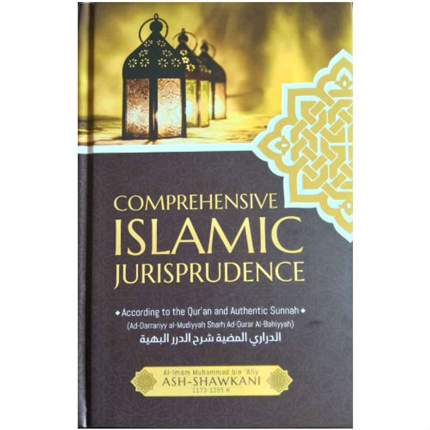 Comprehensive Islamic Jurisprudence