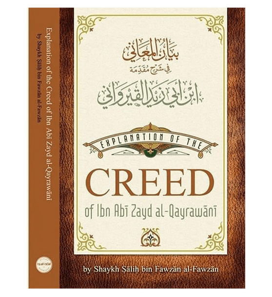 Explanation Of the Creed Of Ibn Zayd Al-Qayrawani