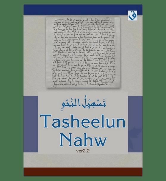 Tasheelun Nahw v2.2 (based on Ilm al Nahw by Mawlana Mushtaq Ahmad Charthawali)