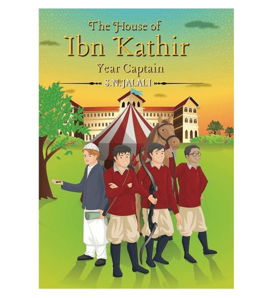 The House Of Ibn Kathir- Year Captain