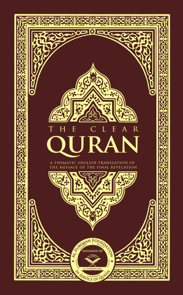 The Clear Quran - English Only