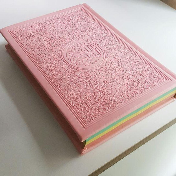 Rainbow Quran In beautiful different leather cover (12x17)