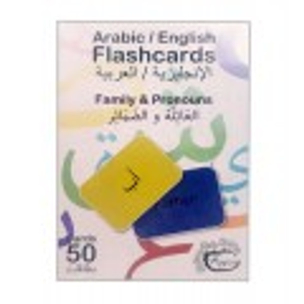 Arabic Words Flashcards Family & Pronouns Bilingual