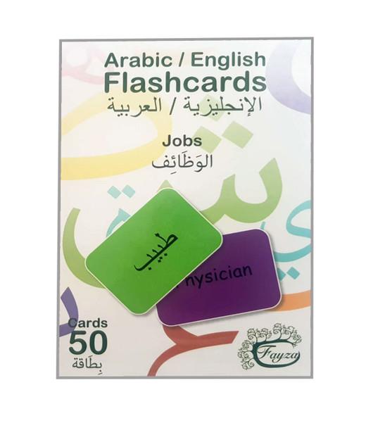Arabic Words Flashcards Jobs Bilingual