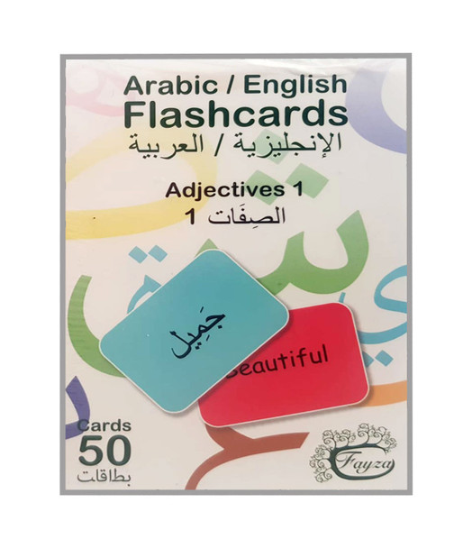 Arabic Words Flashcards Adjectives Bilingual