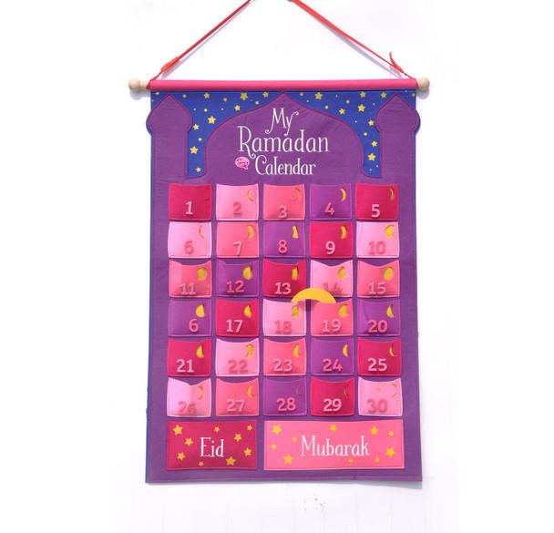 Ramadan Calendar – Purple       Ramadhan