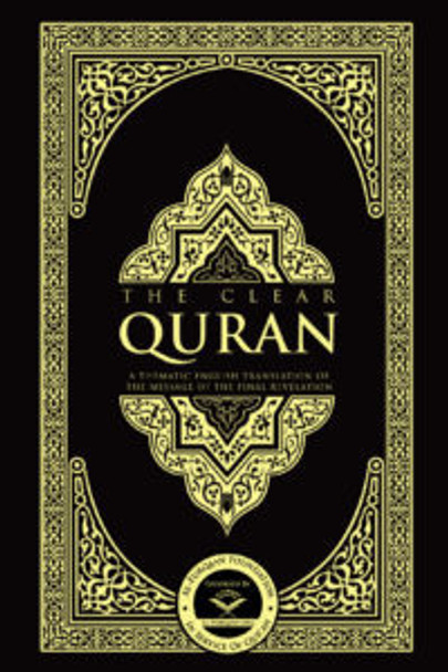 The Clear Quran – English | Paperback, Pocket Size